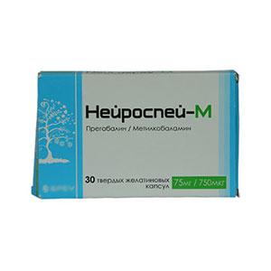 HEUPOCNEU-M